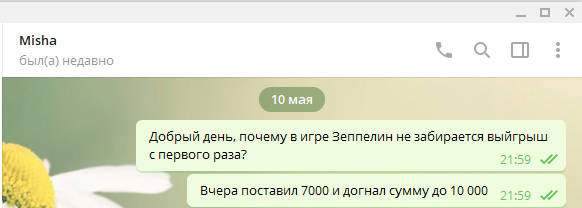 1590218542169.png